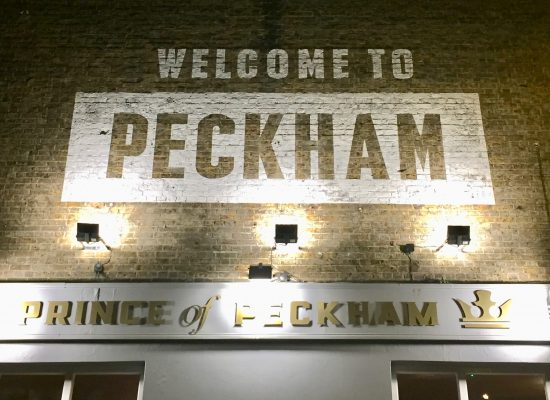 Sharing is caring – Prince of Peckham
